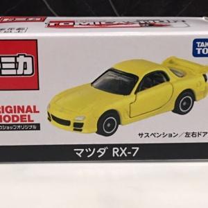 トミカショップオリジナル マツダ RX-7