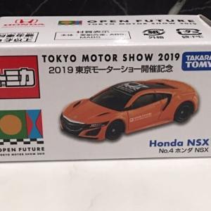 2019 東京モーターショー開催記念 No.4 ホンダ NSX