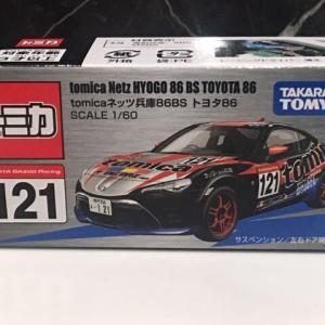 2019 東京モーターショー先行販売 トミカネッツ兵庫 86 BS トヨタ86