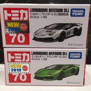 今月の新車 ランボルギーニ アヴェンタドールSVJ