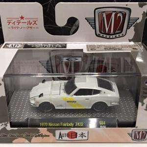 1/64 M2 MACHINES Auto-Japan 1970 Nissan Fairlady Z432