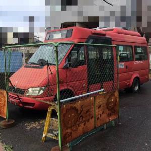 今は亡き大阪市交通局 赤バスが・・・