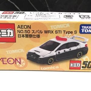 イオンオリジナル NO.50 スバル WRX STI Type S 日本警察仕様