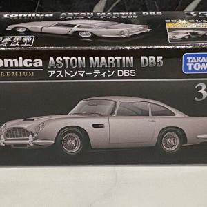 トミカ プレミアム 35番 アストンマーティン DB5
