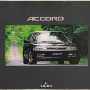 4代目 ホンダ アコード カタログ 1991年7月発行