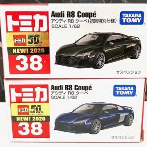 今月の新車~トミカ 38番 アウディR8 クーペ