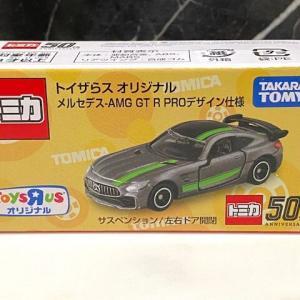 トイザらスオリジナル メルセデスAMG GT R PROデザイン仕様