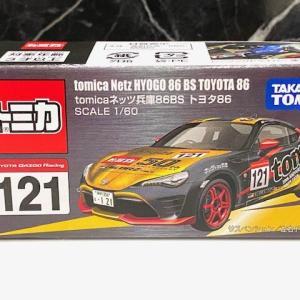 東京オートサロン2021販売 トミカネッツ兵庫 86 BS トヨタ86