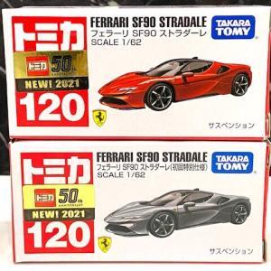 今月の新車~トミカ 120番 フェラーリ SF90 ストラダーレ