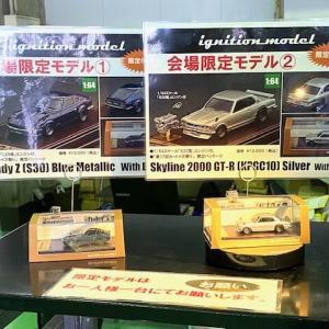 1/64 ignition model FAIRLADY Z (S30) Blue Metallic with Engine カートイズ祭 会場&Web限定モデル