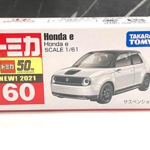 今月の新車~トミカ 60番 ホンダ e