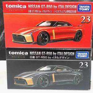 トミカ プレミアム 23番 日産GT-R50 by イタルデザイン
