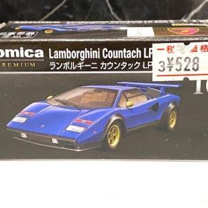 トミカプレミアム 10番 ランボルギーニ カウンタック LP 500 S