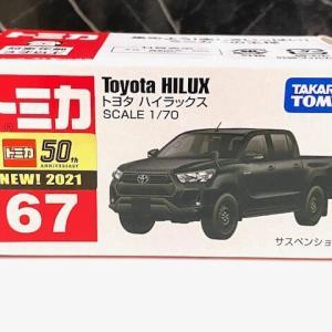 今月の新車 トミカ 67番 トヨタ ハイラックス