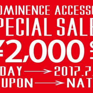PROMINENCE ACCESSORY|7月スーパーSALEクーポン!