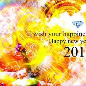 A HAPPY NEW YEAR!2017./鳳凰のデザイン♪/三輪大社etc