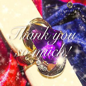 今年も1年ありがとうございました!<ご挨拶と年末年始営業&LINE等のお知らせです!>