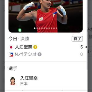 Philippinesも日本も頑張った。