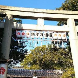 姫路護国神社(新年万灯祭2018)