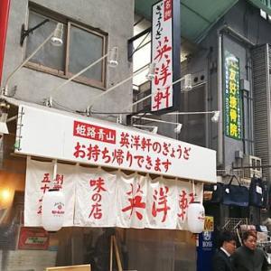 播州支部新年会(2018)