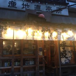 つきだしが刺身盛り合わせ!の海鮮居酒屋へ。