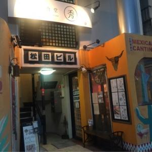 美味しい和食の居酒屋さん。