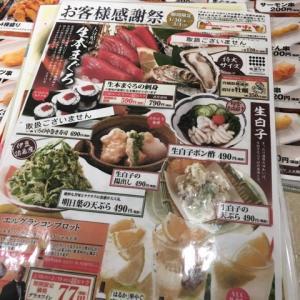 串カツを思う存分食べる!