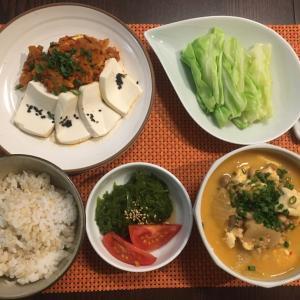 豆腐キムチとチョングッチャン