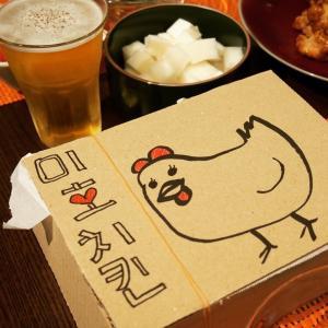 韓国のチキンを食べたい〜〜