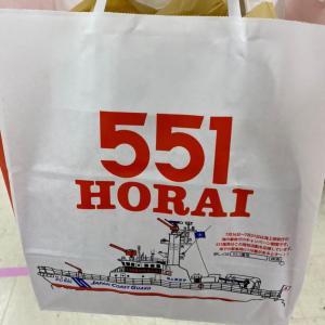551がある時~!とうなぎ弁当。