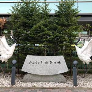 釧路&根室旅行①釧路の飲み屋街