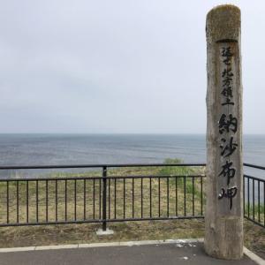 釧路&根室旅行②納沙布岬