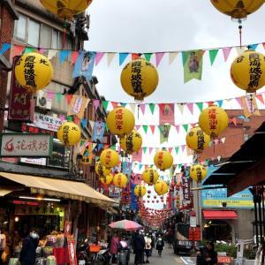 台北旅行⑥迪化街(ディーホワジエ)&中正紀念堂