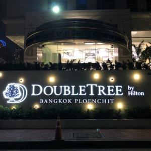 バンコクのホテル(DoubleTree by Hilton Bangkok Ploenchit