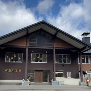 新玉川温泉(リハビリ編)