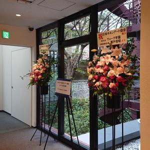 日本キルンアートコンクール作品展に行ってきました♪