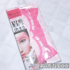 株式会社三宝:Eyebrow Bar セルフガイド