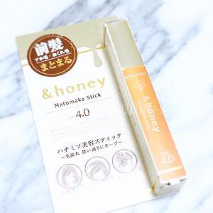 株式会社ヴィークレア:&honey(アンドハニー) マトメイクスティック 4.0