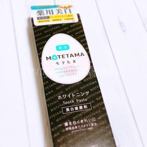 株式会社三和通商:モテたま(MOTETAMA)