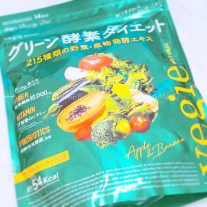 株式会社KIYORA:vegie ベジエナチュラル グリーン酵素ダイエット