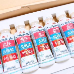 森永乳業株式会社:トリプルヨーグルト(オリジナル) ③
