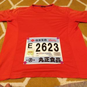2019/1/27 新宿シティハーフマラソン