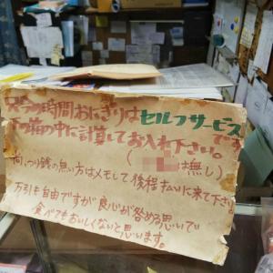 2019/8/17~22 父島③