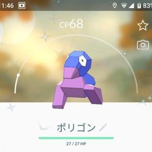 【ポケモンGO】ポリゴンZをスーパーリーグで運用した結果!!!