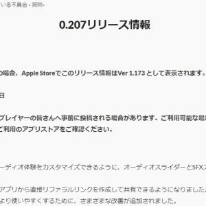 【ポケモンGO】強制アプデ到来!GBL周りの不具合を修正!マスクラPL40.5バグも修正か!?