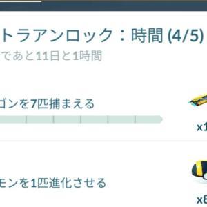 【ポケモンGO】ビリリダマorポリゴン7匹で絶叫!さっきまで湧いてたのに消えた!