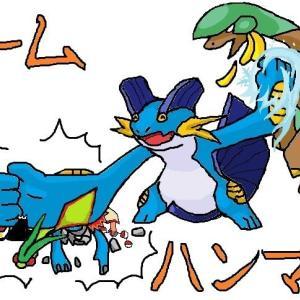 【ポケモンGO】どんなに環境が変わっても暴れ続ける「ラグラージ」というポケモンw