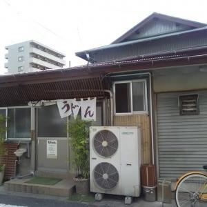 小倉うどん(^o^)