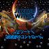 AW EP-V 暗黒面のコントロール