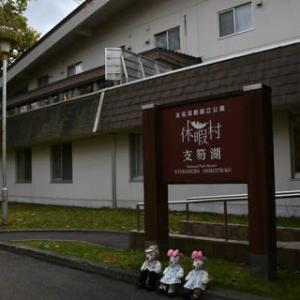 2020.10.16-17 支笏湖